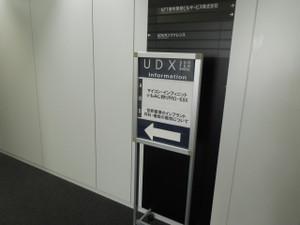 Dscn8608