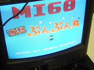 Dscn8648