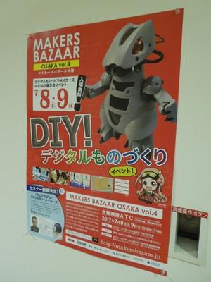 Dscn2744
