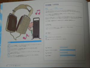 Dscn3001